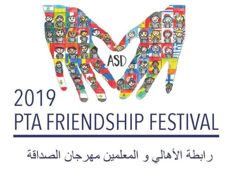 What's coming with the 2019 Friendship Festival